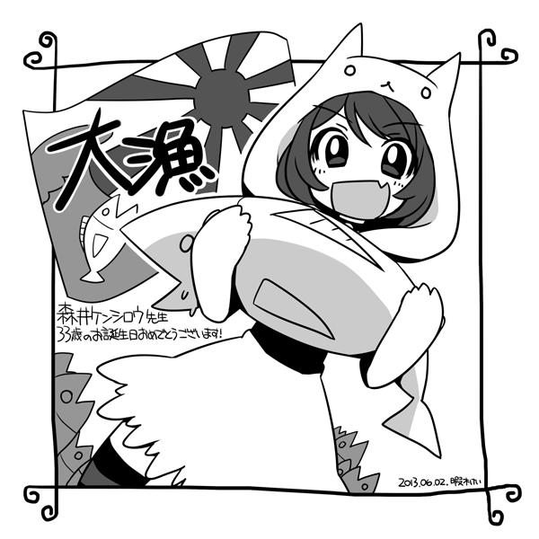 birthday_kei