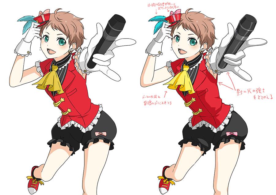kadai_nuri_anime_fix